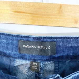Banana Republic Jeans - 4/$20 Banana Republic High Rise Wide Cropped Jeans